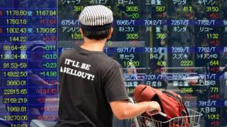 Nikkei stock board