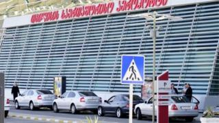 Tbilisi aeroportu