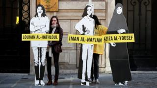 Protest in Paris against Saudi women's rights activists