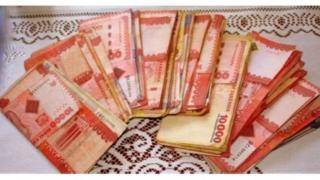 Noti za Tanzania