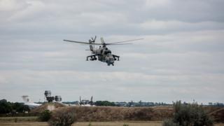 Ударний вертоліт МІ-24