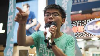 Demosisto member Joshua Wong delivers a speech before the commemoration of the Tiananmen Square victims