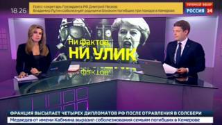 Screengrab from Russian TV channel Rossiya 24