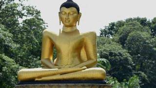 பௌத்த மாநாடு
