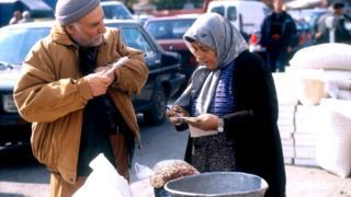 Spice bazaar in Ankara
