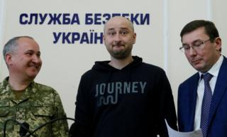 Russian journalist Arkady Babchenko at a press conference