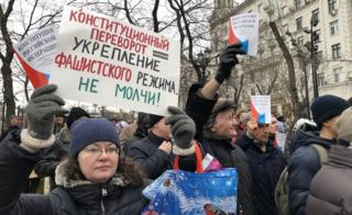 Protesters in Moscow against the constitutional changes