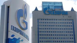 """Москвадаги """"Газпром"""" ширкати идораси"""