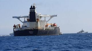 Іранський танкер Grace 1