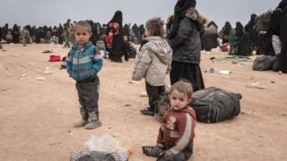 Campamento de Al-Hol