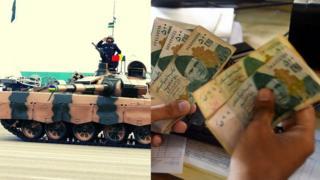 Pak Army and Budget Cut