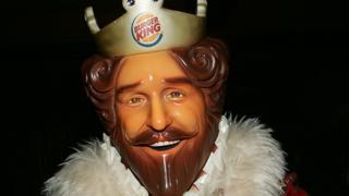 Бургер Кинг