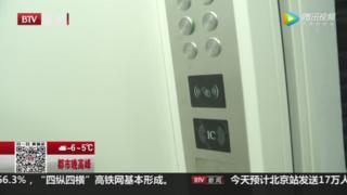 A scanning sensor on a newly-installed lift