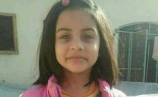 Picture of Zainab. Permission to use granted by family.