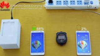 Huawei demo - quick-charging battery