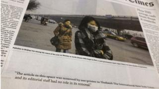 The front page of the International New York Times has a blank space at the center of its front page, Tuesday, 1 December 2015 in Bangkok, Thailand