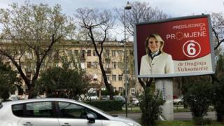 Podgorica, april 2018.