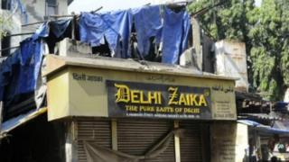 Picture of the restaurant owned by Dawood Ibrahim