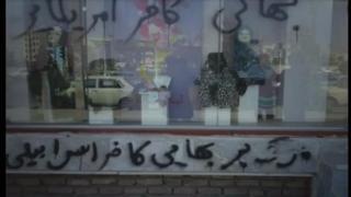 #شما؛ شرایط بهائیان در ایران بعد از انقلاب اسلامی