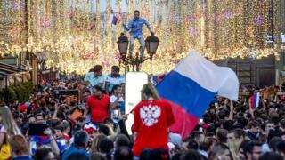 Perayaan di Moskow