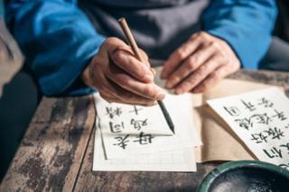 লেখার দিকে খেয়াল রাখুন, হয়তো আরো কিছু পাঠক জুটে যেতে পারে