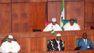 National assembly members and president sidon for senate chamber.
