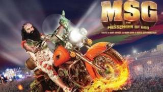 Messenger of God poster