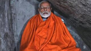 నరేంద్ర మోదీ గుహ