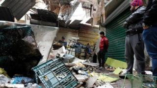 Đánh bom al-Sinak