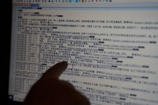 黄智生的程序可以自动检索微博平台的关键词,进行分级后生成自杀警报。