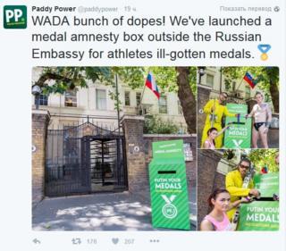 Коробка для медалей у посольства