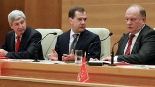 Консультация Медведева с фракцией КПРФ в Госдуме