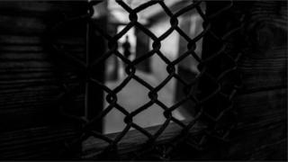 penitensiar xidmət müəssisəsi