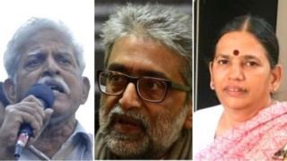 செயற்பாட்டாளர்கள் வரவர ராவ், கவுதம் நவ்லகா மற்றும் சுதா பரத்வாஜ்