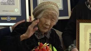 Кане Танака - найстарша людина на планеті