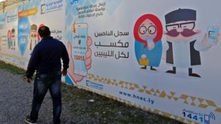HRW estime que les conditions nécessaires pour des élections libres et transparentes ne seront pas réunies étant donné le contexte actuel.