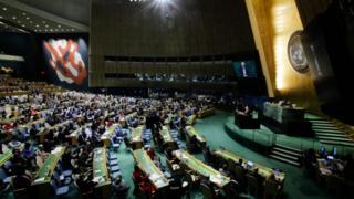 Reunião de emergência da Assembleia Geral da ONU