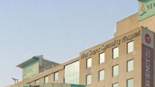 मैक्स अस्पताल