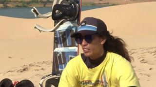 Bình là một trong những VĐV trượt ván tuyết đầu tiên của Việt Nam