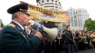 безсмертний полк у Києві?