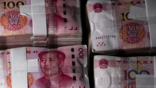 Chinese currency, the yuan