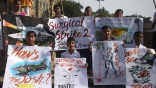 انڈیا کا پاکستان کے اندر سرجیکل سٹرائیک کا دعوی