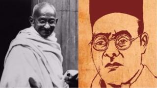 गांधी