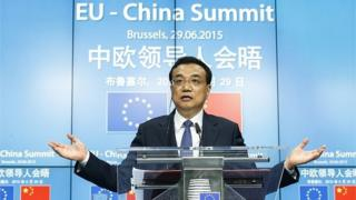 China's Prime minister Li Keqiang gives a joint press conference with European Commission President and European Council President after the 17th bilateral EU-China summit at the EU Council headquarters in Brussels on June 29, 2015.