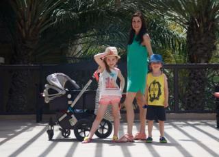 Lisa Foster with her three children