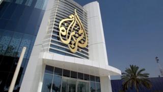 الجزیرہ
