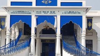 ਲੰਗਰ ਹਾਲ, ਪਾਕਿਸਤਾਨ