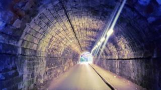 """The """"blind tunnel"""""""