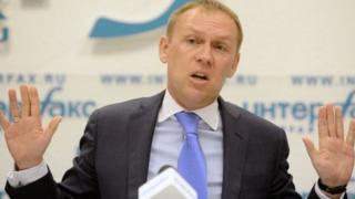 Ông Lugovoi cáo buộc Tổng thống Barack Obama có hành động chọc tức Nga trong những ngày cuối cùng của chính quyền ông