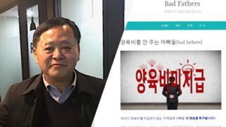 구본창 씨는 '배드파더스' 자원봉사자로 외부와 소통을 맡고 있다